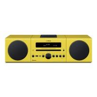 قیمت خرید فروش اسپیکر خانگی یو اس بی بلوتوث داک رومیزی یاماها Yamaha MCR B142 Yellow